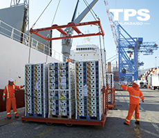 TPS, Cool Carriers y Global Reefers consolidan liderazgo en servicios de naves refrigeradas
